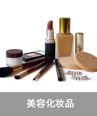 美博会2021年绍兴美容化妆养生博览会解锁千亿市场